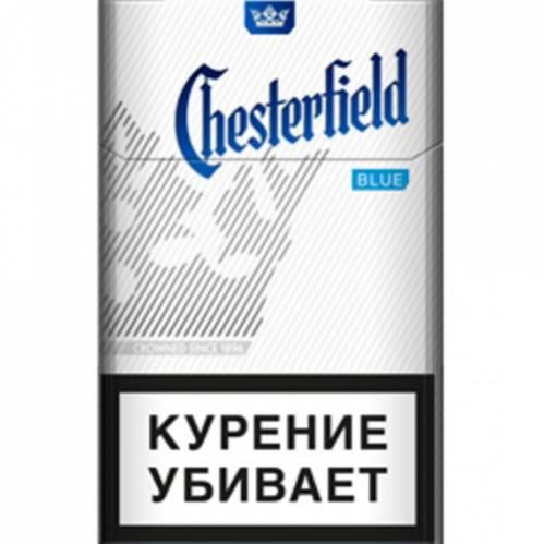 Хорошие сигареты купить в нижнем новгороде купить дешевые сигареты в москве без акцизы