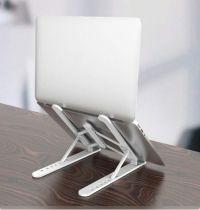 Портативная подставка для ноутбука арт. 1069141