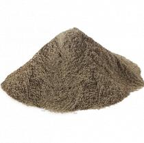 Перец черный молотый Экстра 50 гр