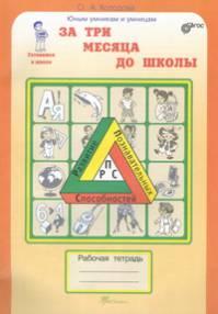 http://my-shop.ru/shop/books/1307799.html
