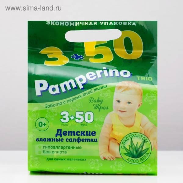 Влажные салфетки Pamperino Trio, детские с алое вера, 3 упаковки по 50 шт.