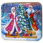 "Шкатулка подарочная 100 гр ""Дед Мороз со Снегурочкой"""