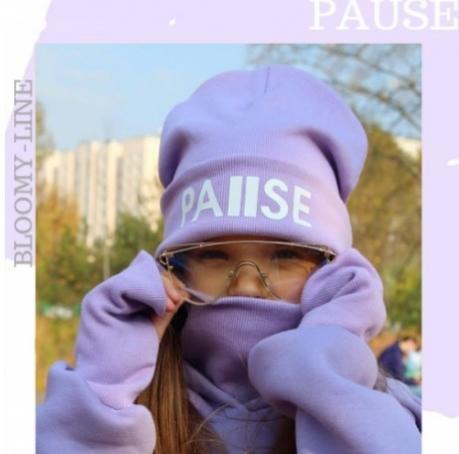 Двойная шапочка - лапша PAUSE лаванда