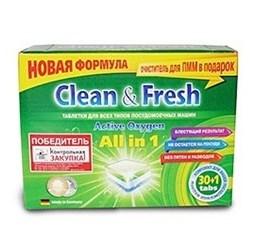 """Таблетки для ПММ """"Clean&Fresh  Allin1  (midi) 30 штук"""