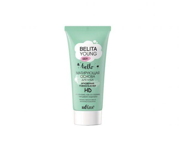 Belita Yong SKIN Матирующая ОСНОВА для лица «Мгновенная ровность кожи» HD Белита, 30мл.(туба)