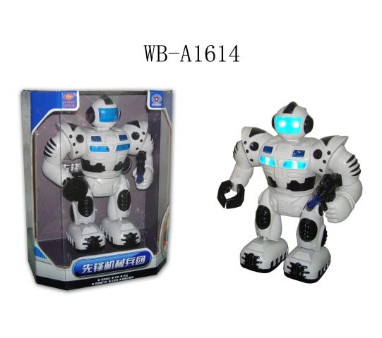 Робот эл/мех, пластмасса, в коробке, 22,5х13,5х29,5см