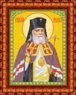 КБИН(ч) 3028 Св.Лука Крымский - набор (Каролинка)