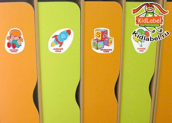 Наклейки на шкафчики в комплекте 3 наклейки (9*8 см – 1 шт. 5*4 см – 2 шт.)