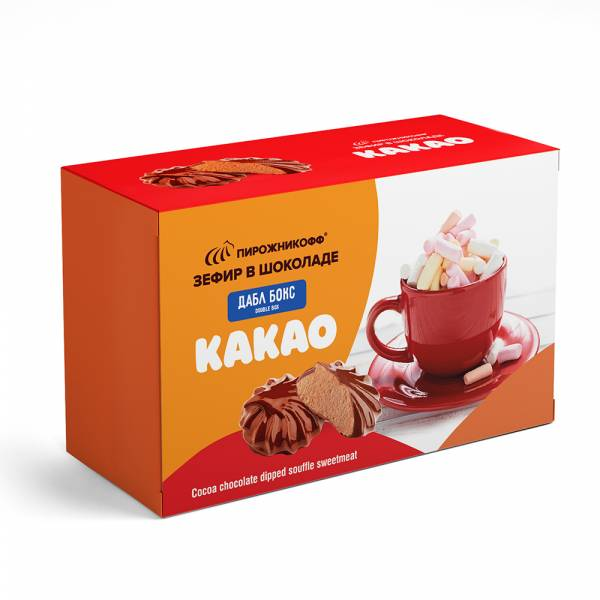 Зефир Дабл Бокс «Какао в шоколаде», 700 гр
