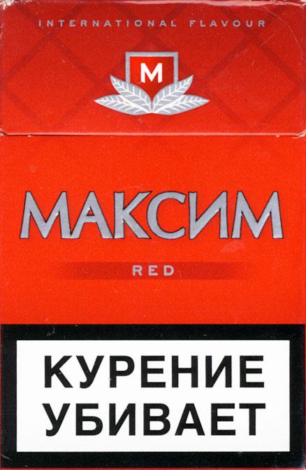 Купить хорошие сигареты в нижнем новгороде сигареты оптом во владимире цены прайс
