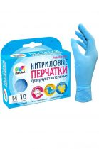 Перчатки нитриловые суперчувствительные 10 шт Malibri