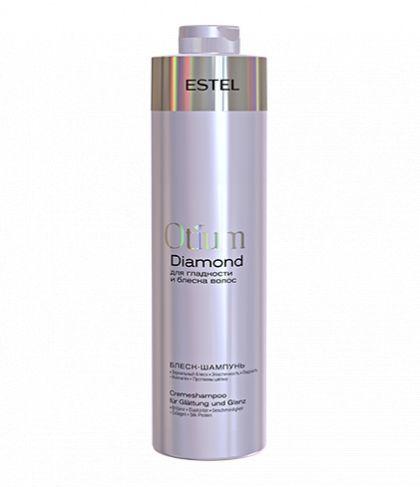 Блеск-шампунь для гладкости и блеска волос OTIUM DIAMOND, 1000 мл