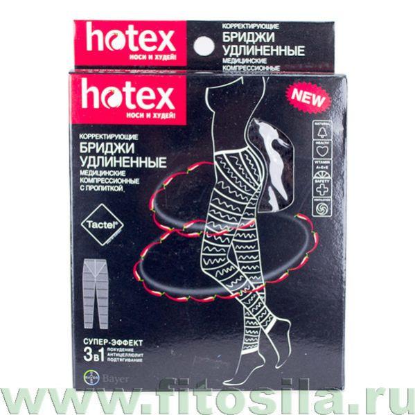 """Хотекс/""""Hotex®"""" леггинсы (бриджи удлиненные) - черные корректирующие медицинские компрессионные с пропиткой"""
