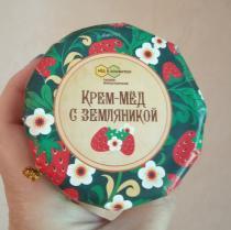 Крем-мед в ассортименте