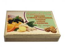 Фруктовый сыр Апельсин с черной смородиной, грецким орехом и имбирем, 250г