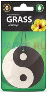 Ароматизатор картонный для автомобиля Инь-Янь гибискус Грасс GRASS 1/50