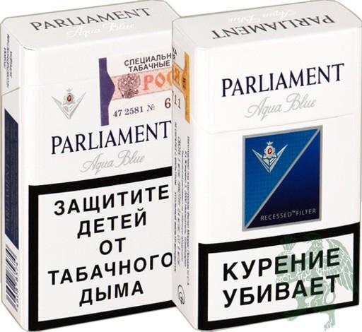Сигареты без акциза купить в нижнем новгороде форум купить оптом сигареты иркутск купить